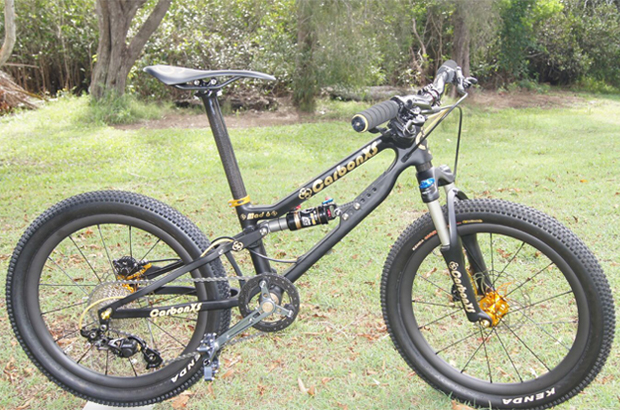 Lightest dual suspension bike in the world